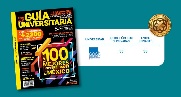CEST se posiciona en el 38 de las mejores universidades privadas del país